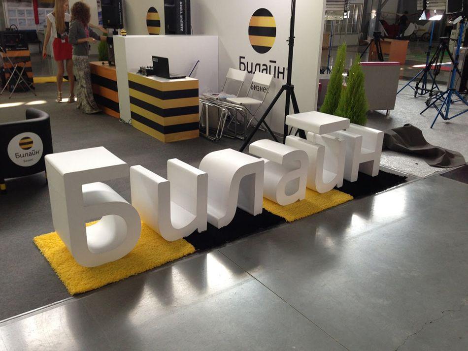 Объемные буквы: преимущества использования в наружной рекламе, виды, типы  конструкций